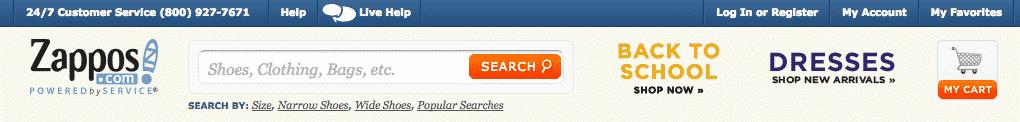 zappos_header